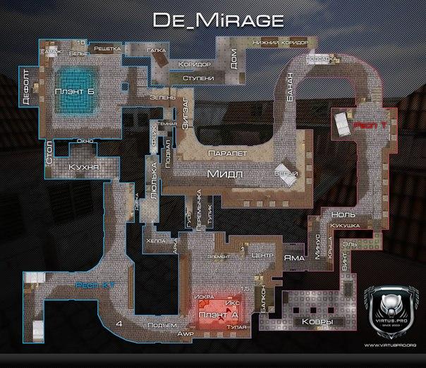 скачать карту De Mirage для Css V34 - фото 11